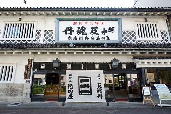 「池田安兵衛商店」の画像検索結果